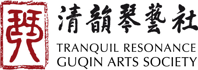 Tranquil Resonance Guqin Arts Society